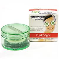 Подушечки для глаз Purederm. С огуречным экстрактом, 24 шт581046Подушечки для глаз Purederm с огуречным экстрактом, 24 штуки в упаковке.Подушечки представляют собой мягкие диски, пропитанные экстрактом настоящего огурца и другими успокаивающими ингредиентами. Подушечки специально созданы для того, чтобы Вы смогли положить их на глаза, откинуться назад и отдохнуть. Вы насладитесь охлаждающим эффектом и естественным ароматом свежесрезанного огурца, а оживляющие подушечки успокоят ваши уставшие глаза. Они также помогут устранить отечность и темные круги под глазами. Характеристики: Производитель: Корея.Purederm - линия средств для быстрого и эффективного ухода за кожей. Современный ритм жизни требует от женщины высокой активности и подвижности, поэтому многие женщины сталкиваются с проблемой нехватки времени на уход за своей кожей. Линия Purederm предназначена специально для женщин, которые ценят свое время и заботятся о своей красоте! Достоинства косметики Purederm:легкая структура быстро и глубоко проникает в кожу позволяет проводить все необходимые процедуры по уходу: очищение; глубокое очищение пор; борьба с появлением прыщей;увлажнение;смягчение и питание; борьба с признаками старения; программа по уходу за кожей вокруг глаз.Товар сертифицирован.