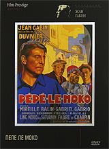 Коллекция Жана Габена. Пепе ле Моко