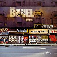 Patrick Bruel. Puzzle (2 CD)