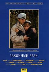 Наталия Белохвостикова (
