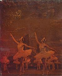 Балет государственного ордена Ленина Академического Большого Театра СССР