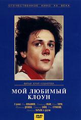 Татьяна Догилева  (