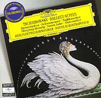Berliner Philharmoniker,Мстислав Ростропович Mstislav Rostropovich. Tchaikovsky. Ballet Suiten