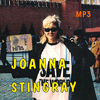 Joanna Stingray (mp3) Мороз Рекордс,РМГ Мультимедиа