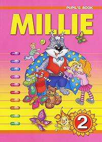 Millie-2. Pupil's Book / Милли. Английский язык. 2 класс coffee milli