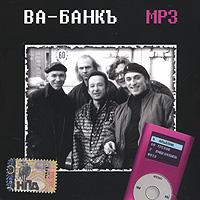 Сборник московской рок-группы