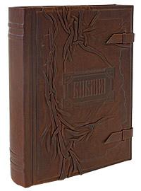 Библия (подарочное издание) эмануэл тов текстология ветхого завета