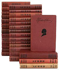 В. И. Ленин. Сочинения. В 30 томах + Справочный том (комплект из 31 книги)