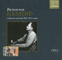 Собрание записей 1950-1957 годов выдающегося немецкого пианиста.