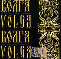 Волга Волга (mp3) polaris pmg 1836 metallic мясорубка