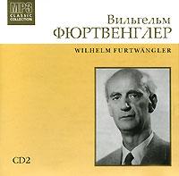 Вильгельм Фуртвенглер,Wiener Philharmoniker Вильгельм Фюртвенглер. CD 2 (mp3) münchner philharmoniker elbphilharmonie hamburg