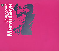 Марвин Гэй Soul Legends. Marvin Gaye marvin gaye here my dear