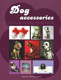 Dog Accessories in dog years i d be dead garfield at 25