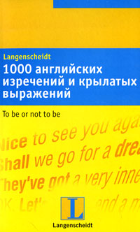 1000 английских изречений и крылатых выражений