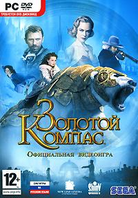 Золотой компас (DVD-BOX)