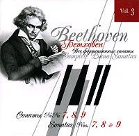 Classical Gallery. Vol. 3: Beethoven. Piano Sonatas Nos. 7, 8 & 9
