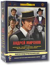 Фильмы Андрея Миронова 1978-1987гг. (5 DVD)