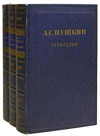 Александр Сергеевич Пушкин. Сочинения в 3 томах (комплект из 3 книг) а с пушкин сочинения в 3 томах комплект из 3 книг