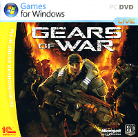 Zakazat.ru Gears of War