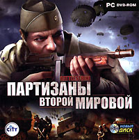 Battlestrike: Партизаны Второй мировой (DVD-ROM), City Interactive
