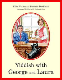 Yiddish with George and Laura the story of prince george