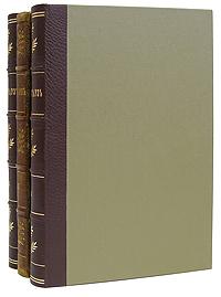 Фото Д. Ратгауз. Полное собрание стихотворений в 3 томах (комплект из 3 книг). Купить в РФ