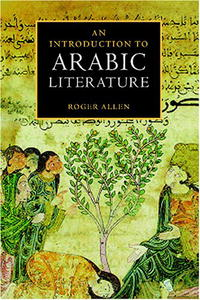 An Introduction to Arabic Literature the stylistic identity of english literary texts