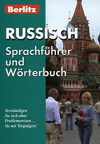 Berlitz. Russisch Sprachfuhrer und Worterbuch цены