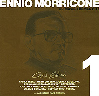 Эннио Морриконе Ennio Morricone. Gold Edition. Vol. 1 эннио морриконе ennio morricone symphony for richard iii lp