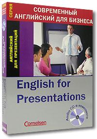 Марион Грюсендорф Английский для презентаций (+ CD)