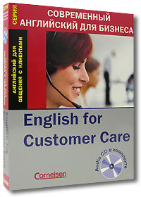 Английский для общения с клиентами / English for Customer Care (+ CD)