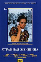 Василий Лановой  (