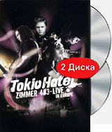 Tokio Hotel - Zimmer 483: Live In Europe (2 DVD) scissor sisters live in victoria park london 2011