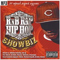 ShowBiz R'n'B Rap Hip-Hop (mp3) Концерн