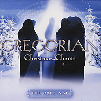 Gregorian. Christmas Chants
