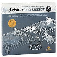 D:Vision Club Session. Vol. 5 (2 CD)
