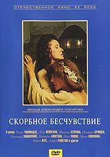 Рамаз Чхиквадзе  (
