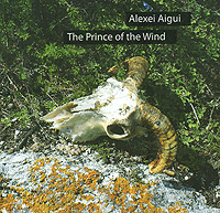 Alexei Aigui. The Prince Of The Wind
