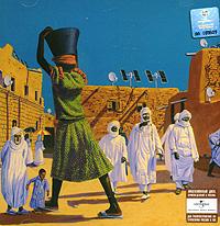 The Mars Volta The Mars Volta. The Bedlam In Goliath the long mars