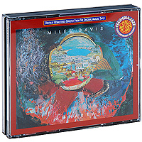 Майлз Дэвис Miles Davis. Agharta (2 CD) miles davis miles davis agharta 2 lp 180 gr