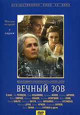 Петр Вельяминов  (