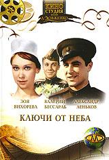 Александр Леньков (