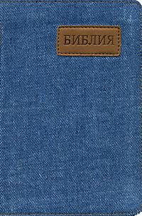 Библия эмануэл тов текстология ветхого завета