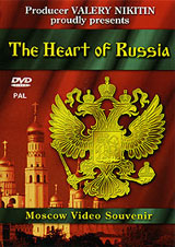 The Heart Of Russia. Moscow Video Souvenir max klim russian maniacs of the 21st century rare names and detailed events