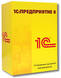 1С:Предприятие 8. Управление торговлей 8. Базовая версия. Редакция 10.3