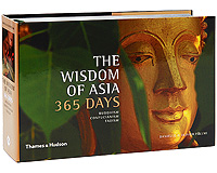 The Wisdom of Asia 365 Days: Buddhism, Confucianism, Taoism 6pcs the wisdom of the classics in comics cai zhizhong zen saying liuzu tanjing shi cai gentan the legend of the six dynasty
