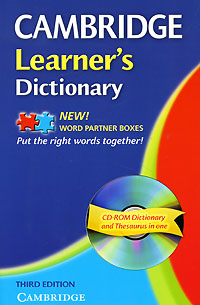 Cambridge Learner's Dictionary (+ CD-ROM) cambridge learners dictionary english russian paperback with cd rom