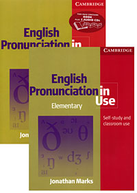 English Pronunciation in Use Elementary: Self-Study and Classroom Use (+ 5 CD) purnima sareen sundeep kumar and rakesh singh molecular and pathological characterization of slow rusting in wheat
