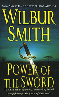 где купить Power of the Sword по лучшей цене