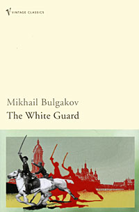 The White Guard victorian america and the civil war